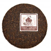 2006 Jin Fan Ripe Cake - Pu-erh Tea